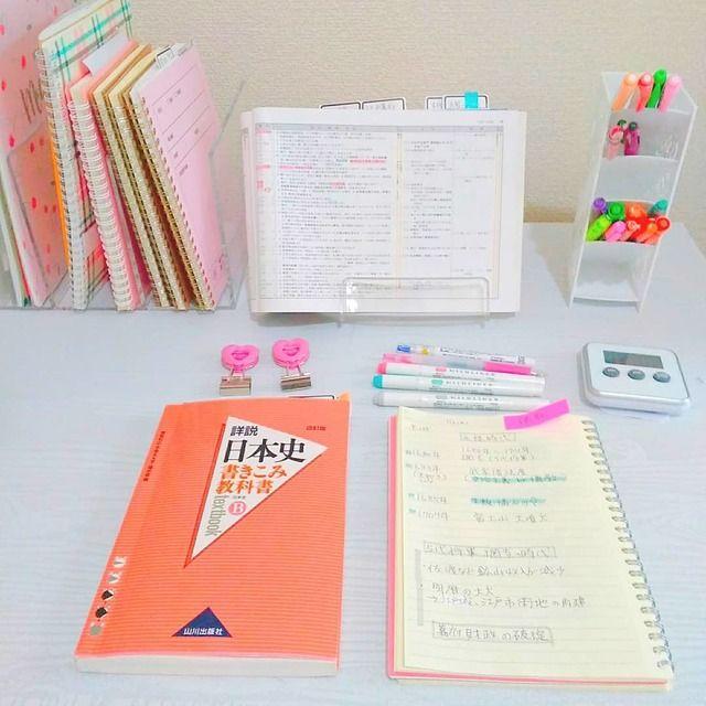 1日5分で成績up 勉強がんばる女子の のやり方 勉強する動機 学習ノート 勉強 やる気