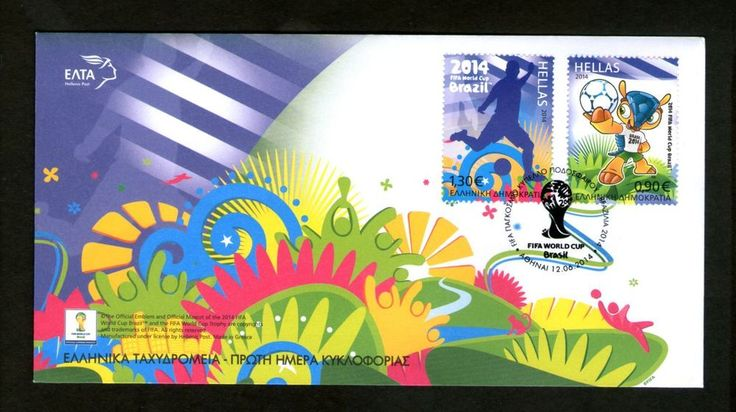 Greece 2014  FIFA Mundial Football  World cup comm.stamps FDC  | eBay