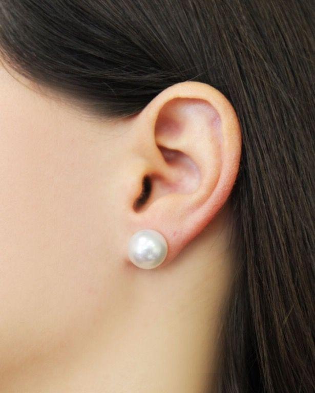 Freshwater Pearl Stud Earrings (cestcany.com)