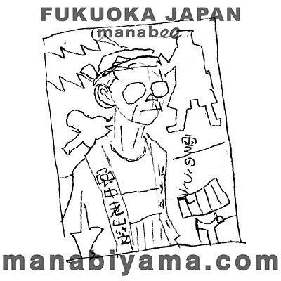 下描きです!  #雲のうえ #福岡 #kitakyushu #fuku... http://manabiyama.tumblr.com/post/171614823044/下描きです-雲のうえ-福岡-kitakyushu-fukuoka-japan by http://apple.co/2dnTlwE