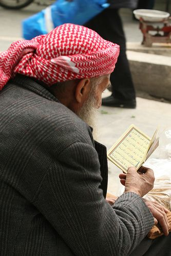 Studying in the #Bazaar, #Sanliurfa, #Turkey