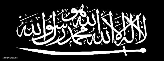 mussolini e la spada dell'islam - Risultati di AVG Yahoo Italia Search