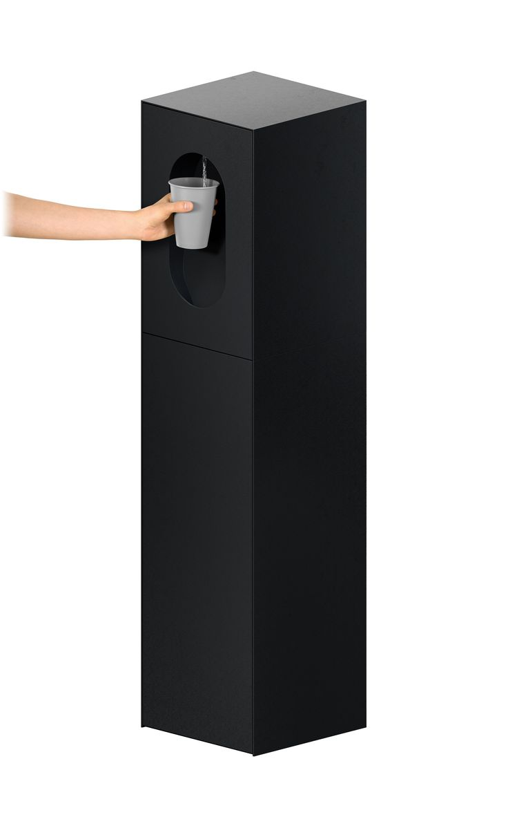The world's first smart water cooler.