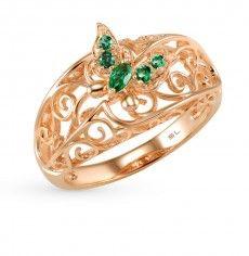 Кольцо, вставка:  фианит зеленый; Серебро 925 пробы. 23941