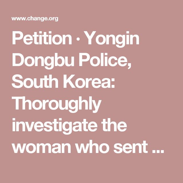 Petition · Yongin Dongbu Police, South Korea: Thoroughly investigate the woman who sent her adopted cat, along with another cat, to her parents to be cooked and eaten! · Change.org