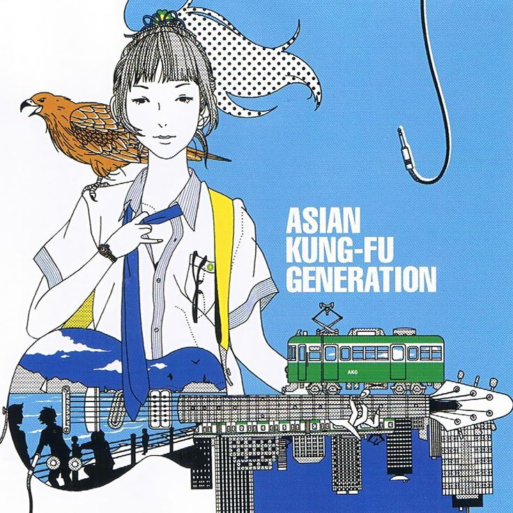 asian kung fu generation solanin