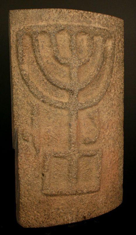 "Roman Period Basalt Fragment from a Synagogue Column Depicting a Menorah  Origin: Syria Circa: 100 AD to 400 AD Dimensions: 17.5"" (44.5cm) high Catalogue: V6 Collection: Biblical Medium: BasaltHebrew, menorah, pottery , ceramic ideas"