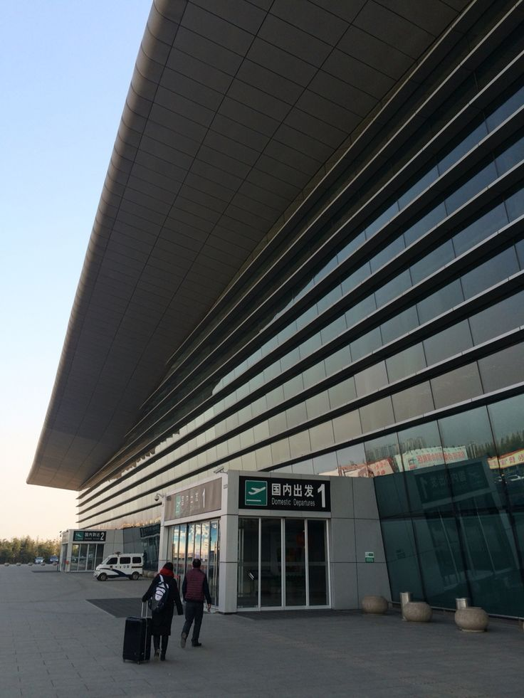 Linyi Airport, 2016