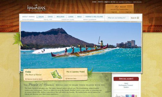 GoHawaii.com - fantastic example of a multi-lingual, multi-regional website