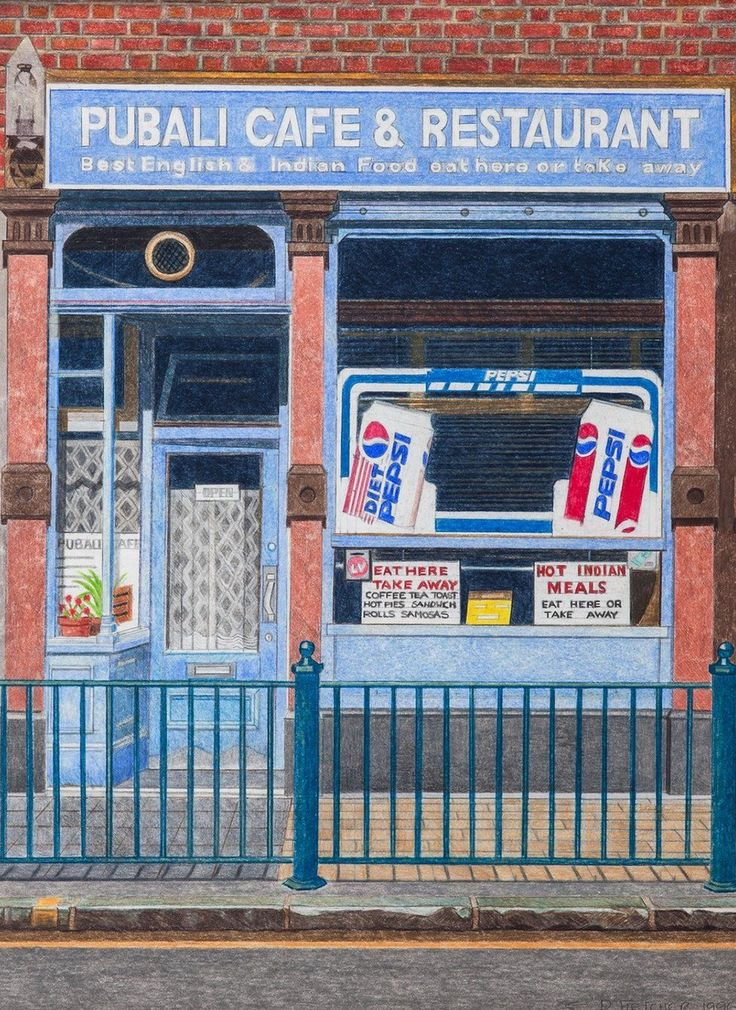 East End London: Unseen Paintings Of London's East End In 2020
