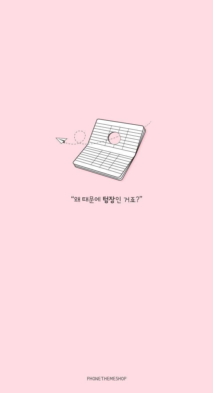 Iphone Korean Aesthetic Wallpaper Pastel Pink Wallpaper Kawaii Wallpaper Aesthetic Iphone Wallpaper