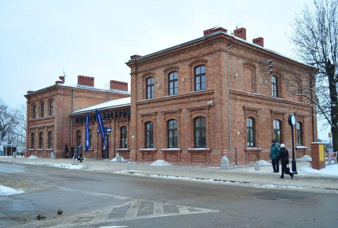 Dworzec w Myszkowie