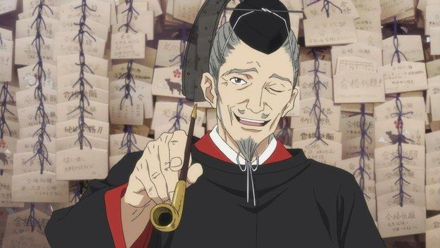 """I got Tenjin! Which """"Noragami"""" Character Are You?"""