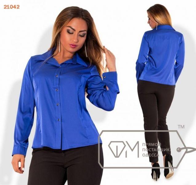 Рубашка женская однотонная с длинным рукавом батал электрик
