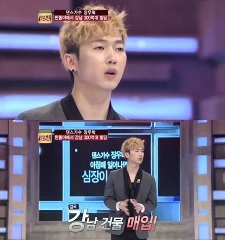 """장우혁, 강남 빌딩설 해명 """"300억은 아니다"""" :: 네이버 뉴스"""