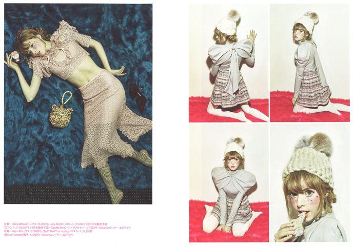 テイラー(TAYLOR)   モデル エージェンシー サトルジャパン SATORU JAPAN