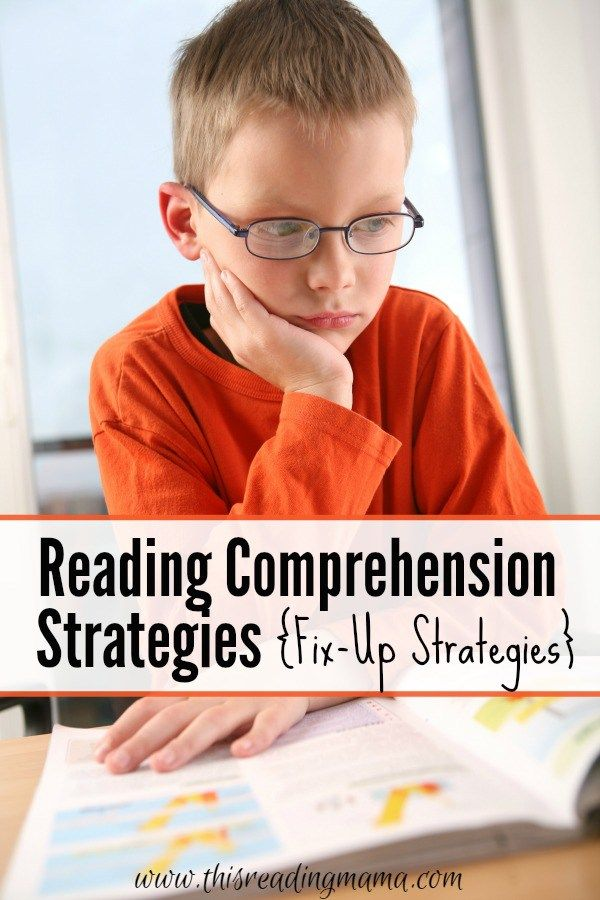 Reading Comprehension Strategies {Fix-Up Strategies} with FREEBIE - This Reading Mama