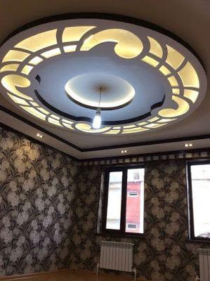 Latest Modern Pop False Ceiling Design For Living Room Hall Bedroom