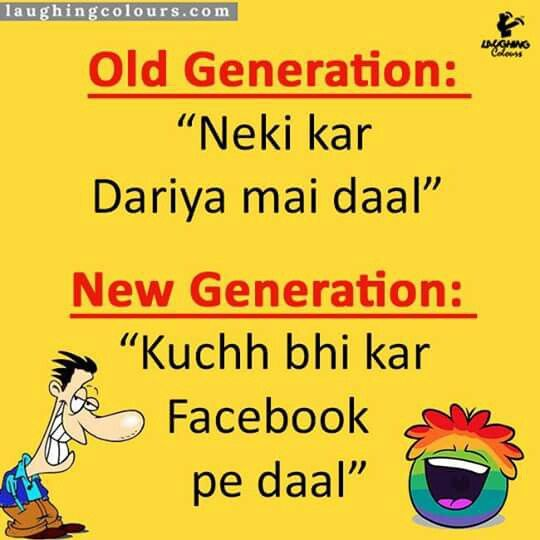 Fun Time Quotes In Hindi: 1000+ Images About Jokes On Pinterest