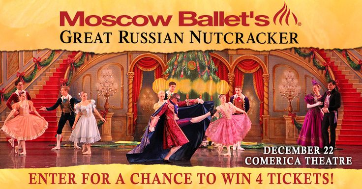 I just entered for a chance to win the Moscow Ballet's Great Russian Nutcracker Ticket Giveaway