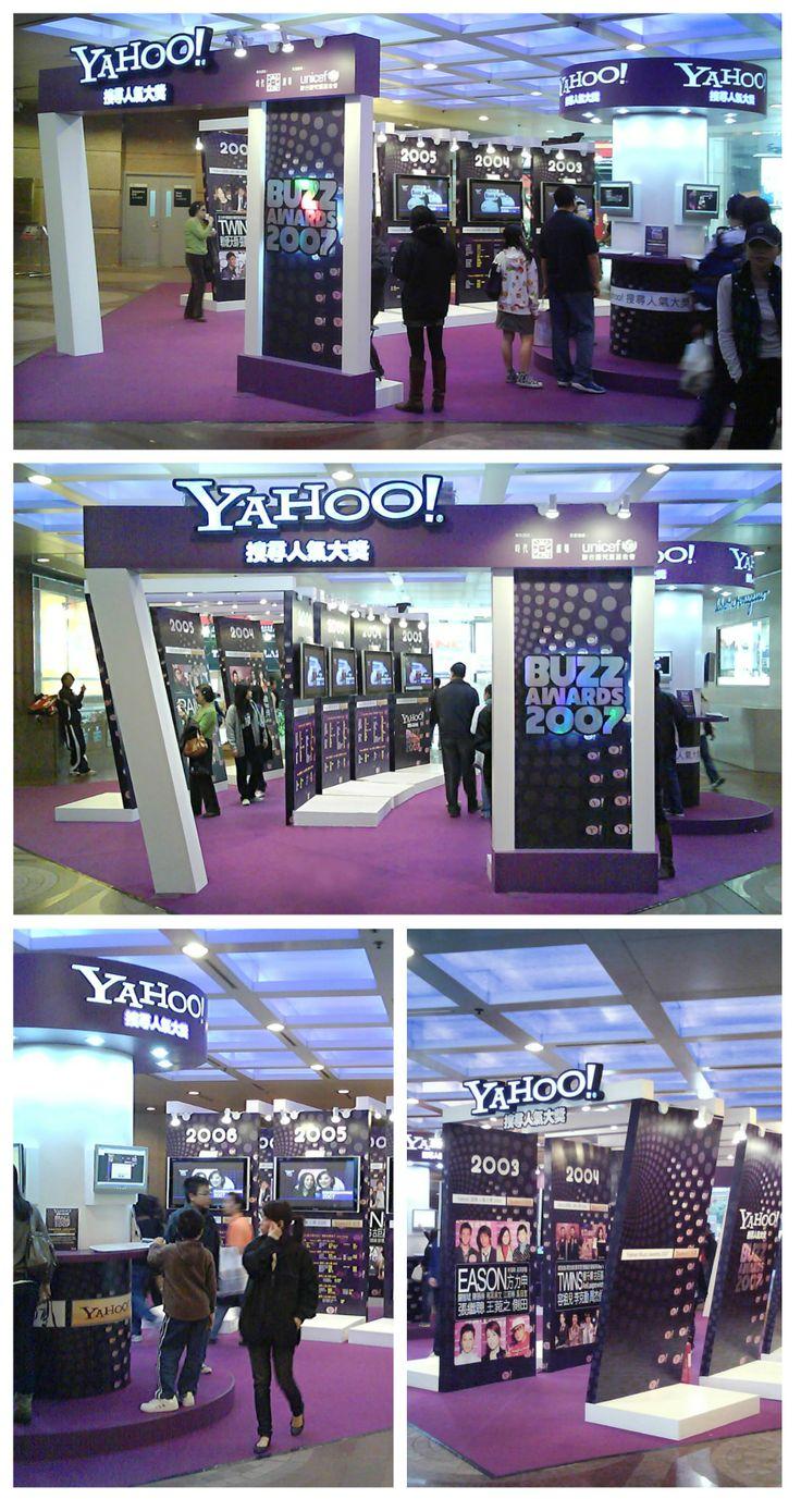 YAHOO! Buzz Awards 2007