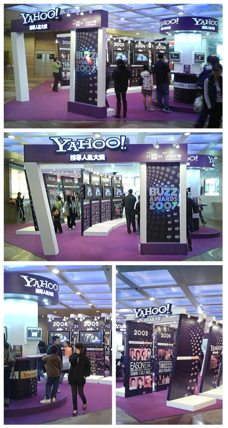 YAHOO! Buzz Awards 2007
