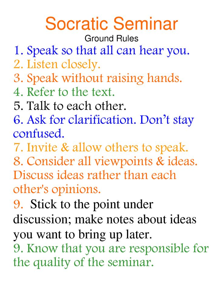 socratic seminar | Socratic Seminar Ground Rules