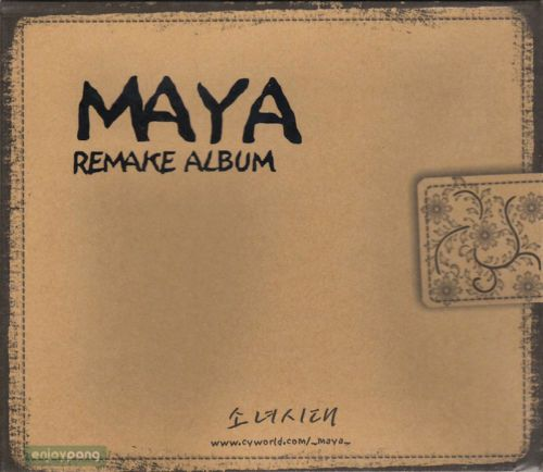 Maya(Kim YoungSook) / Remake album - An Age of Young Girl / released in 2005