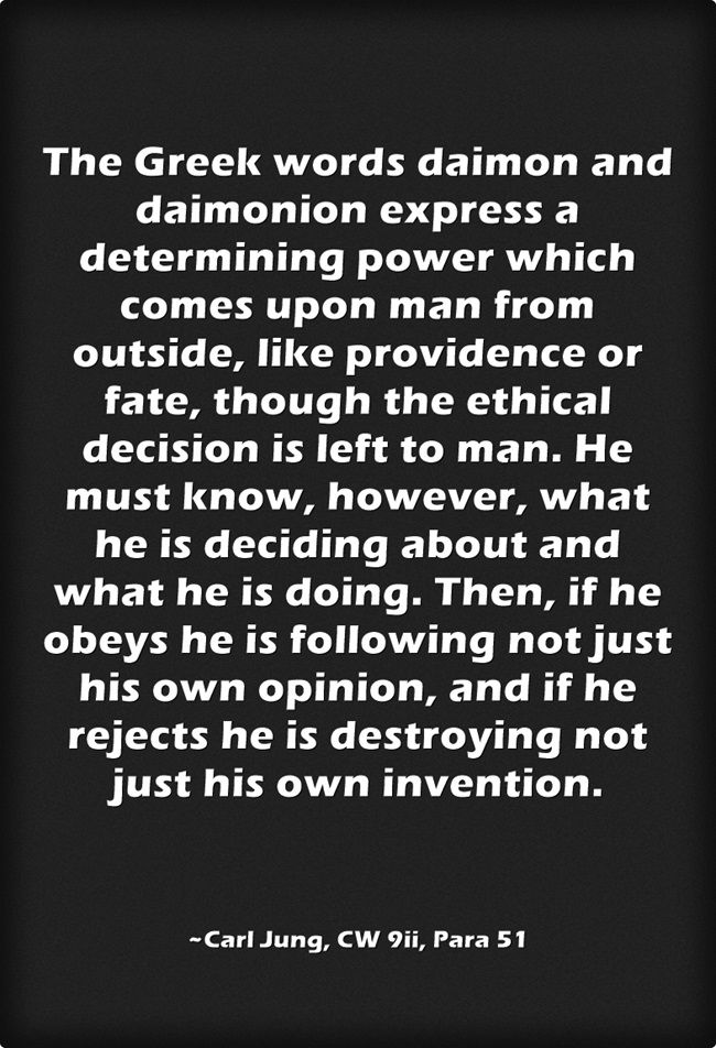 god knows the ethical decisions we 'god knows the ethical decisions we make' discuss [35] determinism and free will is a debate that has been battled for years mankind's ability to freely choose as individuals, randomly acting is hard to prove or disprove causing issues raised within the core concepts.