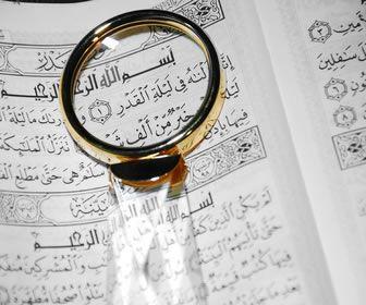 Premiers versets du Coran