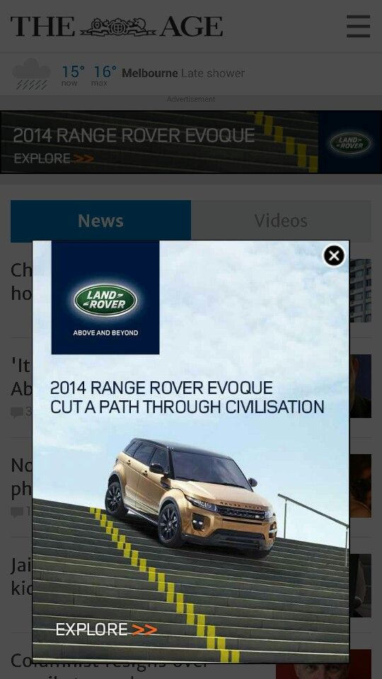 Land Rover OTP