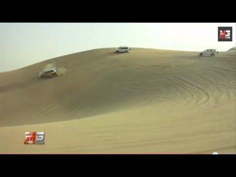 DISCOVERY DUBAI FUN SKI 2014