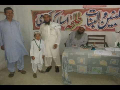 Jamia & Talha Islamic Academy Talha Colony Takht Bhai Mardan