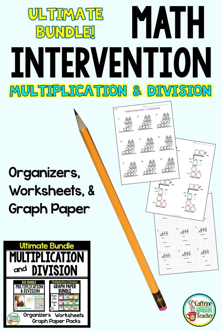 Giant Pack Of Multiplication And Division Organizers Worksheets And Graph Paper Great For Begin Basic Math Skills Math Intervention Word Problem Strategies