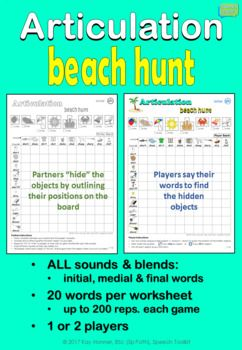 Articulation Summer Beach Hunt: Plays like Battleship! Includes: All sounds and blends: initial, medial and final words; 20 words per worksheet - up to 200 repetitions each game! * 2 player version for older players.