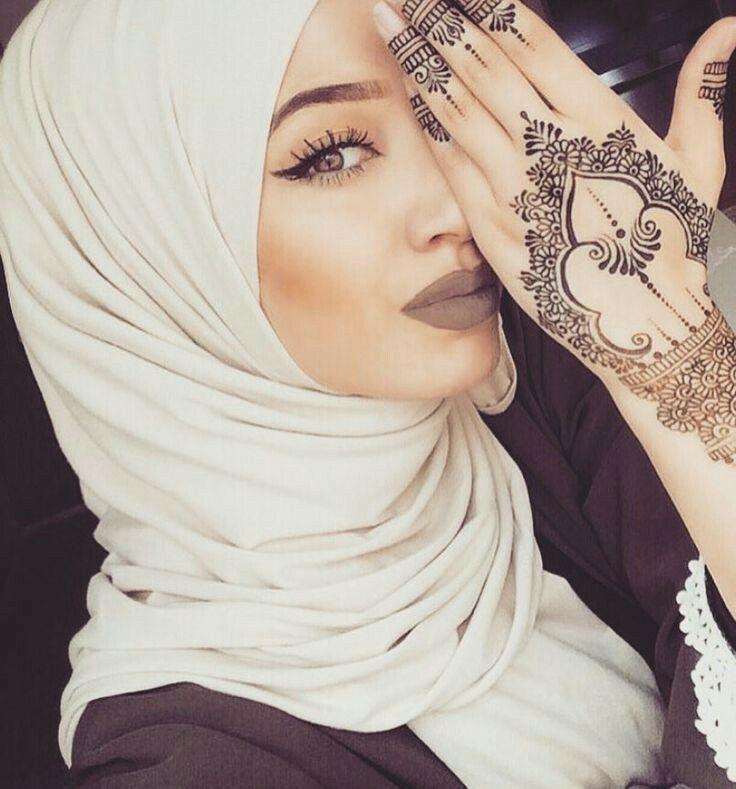 Лучшие, картинки красивых мусульманок с надписями