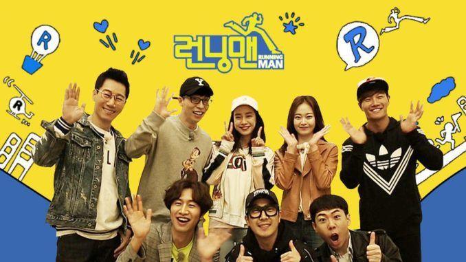 Download Running Man Episode 389 Subtitle Indonesia | Tempat