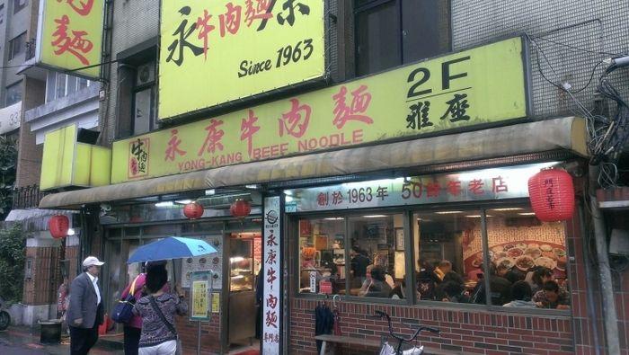 【台北】美食通も唸る!ここを押さえれば間違いなしの麺の専門店