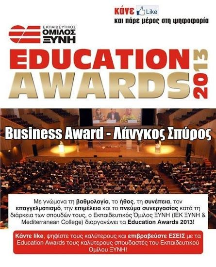 "Mediterranean College Αθήνας - MSc in Marketing Management  ""Ο Σπύρος είναι ένας από τους καλύτερους μεταπτυχιακούς φοιτητές του Business School στον τομέα του Marketing, σημειώνοντας με συνέπεια υψηλές ακαδημαϊκές επιδόσεις σε όλα τα μαθήματα του προγράμματος σπουδών του. ""  http://www.education-awards.gr/business/54-%CE%BB%CE%AC%CE%BD%CE%B3%CE%BA%CE%BF%CF%82-%CF%83%CF%80%CF%8D%CF%81%CE%BF%CF%82"