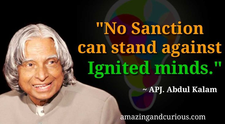 Dr. APJ Abdul Kalam Quotes On Education With Images ...