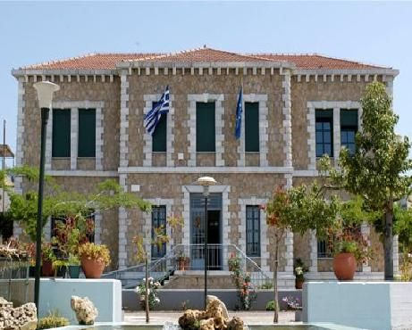 University of Peloponnese, Greece