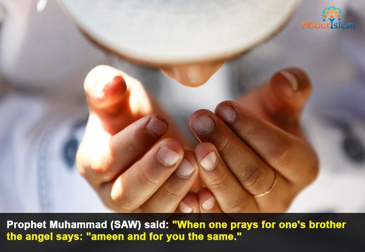 May you all be blessed through out your lives! Ameen!