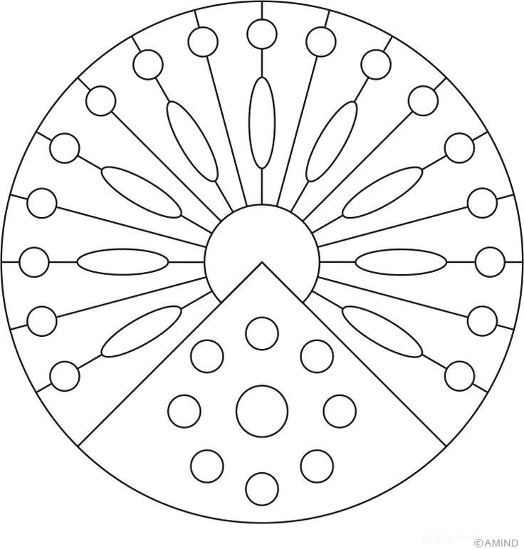 Free mandalas coloring > Sun Mandala Design > Sun Mandala