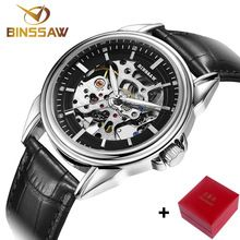 BINSSAW New Design Watches steel Brand Automatic Mechanical Watch Men Skeleton Swimming Watches 30M Waterproof Sport Watch(China (Mainland))