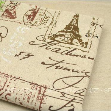 New ZAKKA linen fabric Paris Eiffel Tower French style linen cotton fabric 155 X 100cm