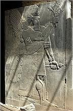 2c - Apkulla the pilot, winged assistant to the gods, wall relief artefact of an alien Anunnaki from planet Nibiru, artefacts of the gods are shamefully being destroyed by Radical Islam, power brokers of Islam can't explain them within their 7th century A.D. Islamic doctrines, fearing loss of their credibility, they destroy the contradictory evidence