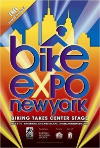 PP cyclists...let's meet at the bike expo May 3rd - 5th. All the cool kids will be there.