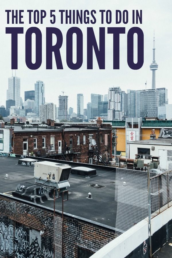 A local's picks on cool things to do in Toronto. Here are the top picks for where to eat and what to do over a few days in Toronto.
