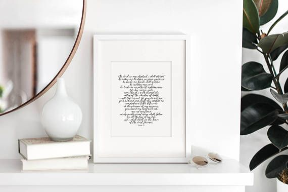 the lord is my shepherd / psalm 23 / calligraphy print