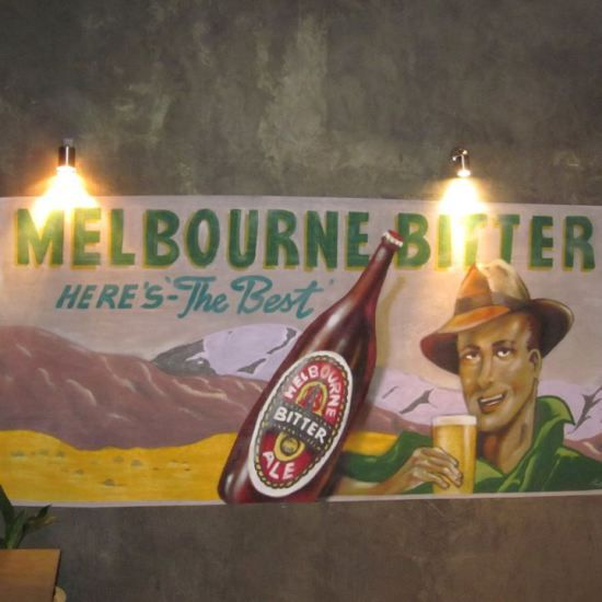 I love my local pub. Moving from Brisbane to Melbourne a few years ago, good pubs make the winters here bearable. My local pub is a classic warm friendly place with an honest menu and great beers f...